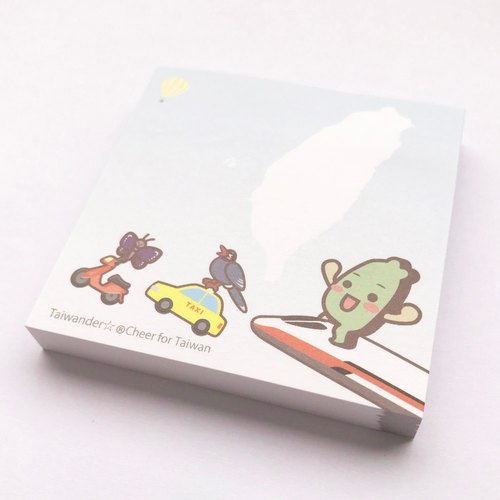 Thai Wonder Square Sticky note (light blue - Taiwanese rides)
