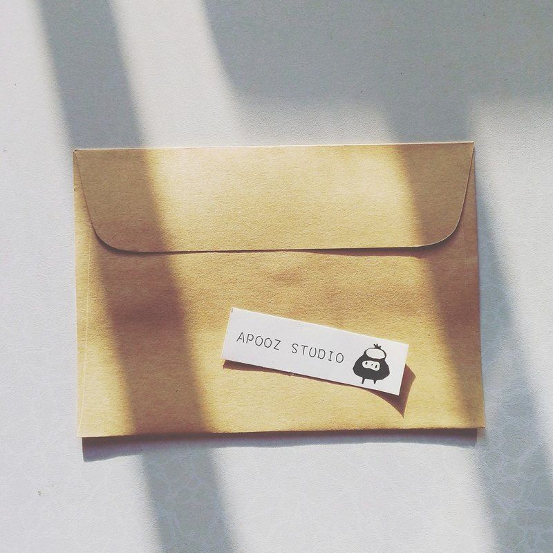 Plus purchase products - kraft envelope / postcard exclusive