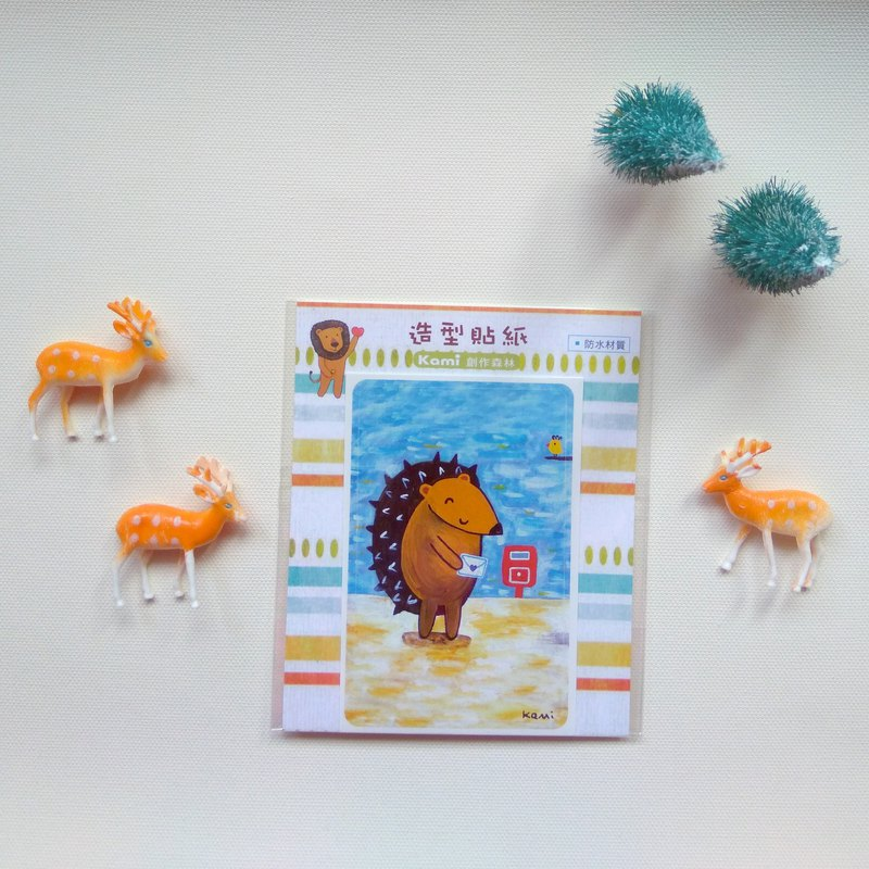 Leisure card waterproof stickers | Little hedgehog