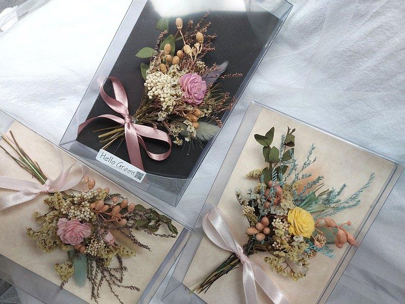 索拉花自然風乾燥花束卡片