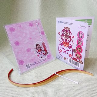 Lucky Lucky paper scroll card