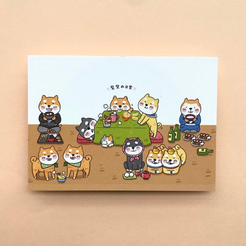 柴柴の日常明信片2