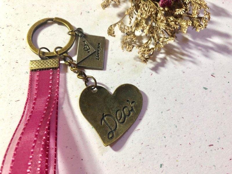 【專屬客製】致親愛的你 古銅吊飾 /情侶/情人節禮物/裝飾鑰匙圈