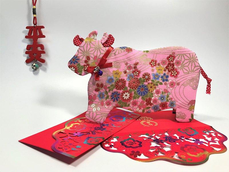 Fantasy【燙金棉布】牛來好運紅包袋