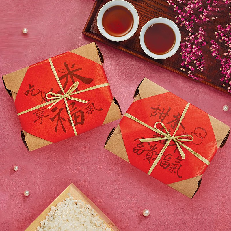 Free Shipping Group [Warm Heart Tea Ceremony] Tea Ceremony 2pcs/3pcs 4 boxes 12 gift bags included