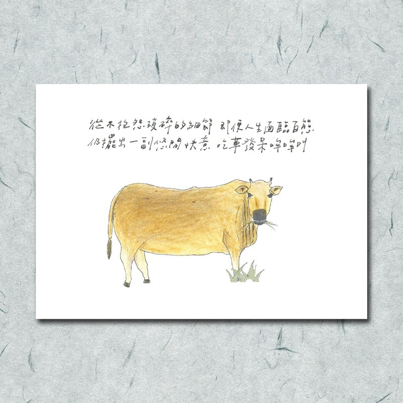 Animals with its poetry 4 / Cattle / Hand painted / Card postcard