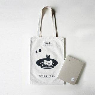 I read cat garden bags home shopping bag / cat food