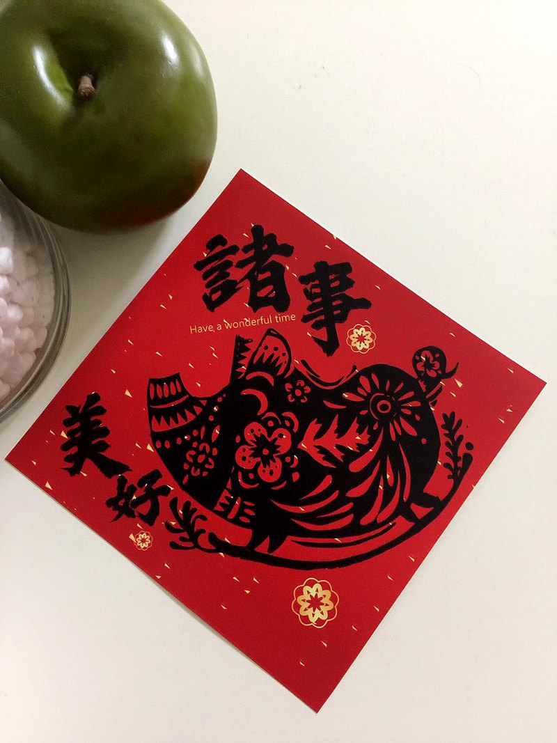 Good Spring Festival couplets (three sets of 2019 pig year)