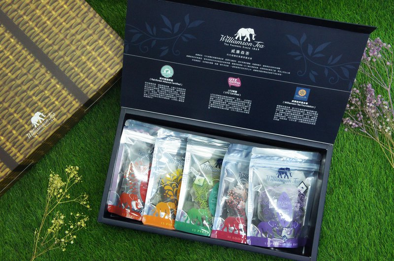 [Year of the Year] Lunch Date Dating--Williamson Tea Stereo Tea Bag Gift Box