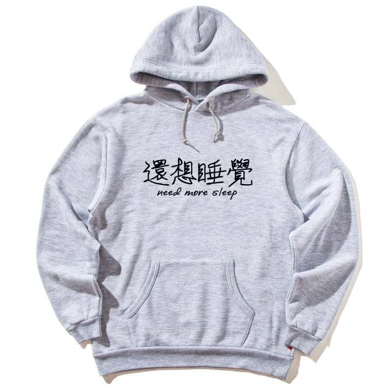 need more sleep gray hoodie sweatshirt