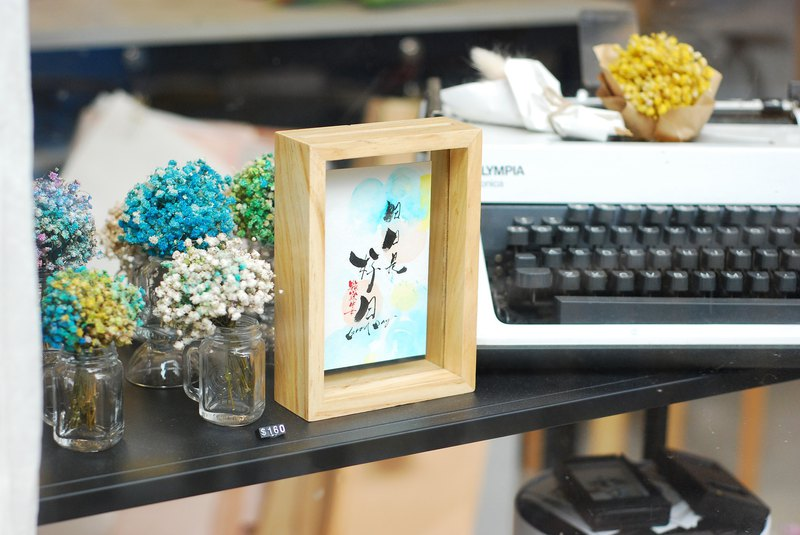 Custom calligraphy and painting with glass photo frame-R1