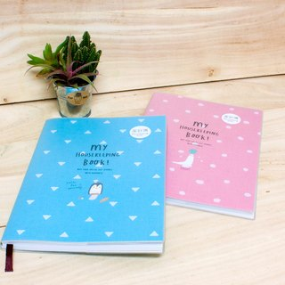 Boge stationery xZAKKA 【25K home accounting】 two colors