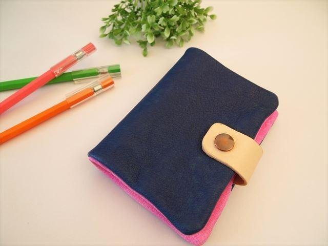 Pig leather soft notebook cover [B7] hand-dyed leather 1535004