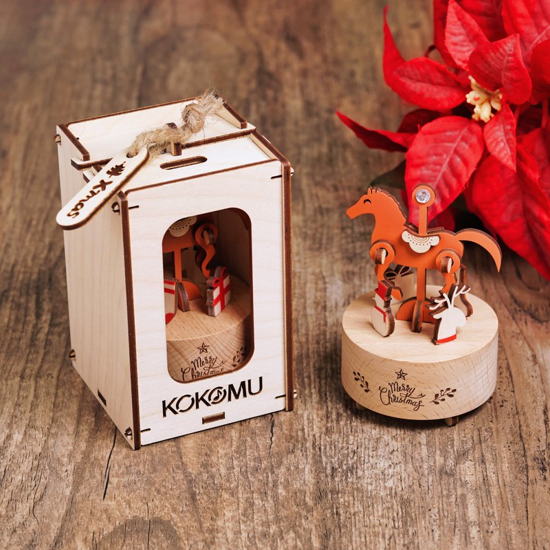 Kokomu Merry-go-around music box. With wooden box and xmas tag. Gift Exchange