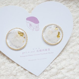 Pisce Clamshell - White Texture Stud Earrings