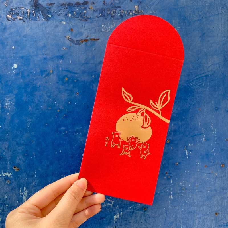Everything is good || Red bag red envelope for the New Year