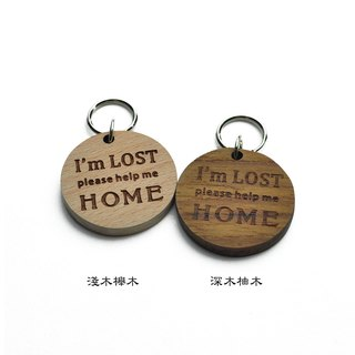"""I'm lost, please help me to go home"" Wood - pet tag, key ring"