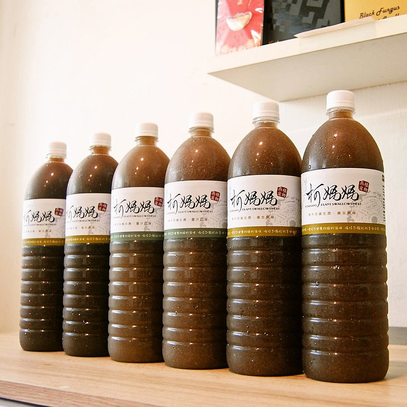 Black fungus health 露 │ vegan drink (original, brown sugar, ginger juice) x 36 large bottle x 10% off