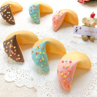 Wedding small things two rituals custom lucky cookie sweets stars many chocolate fortune cookies
