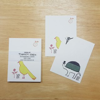 Classiky x TORANEKOBONBON Message Card【Bird & Turtle (99206-02)】