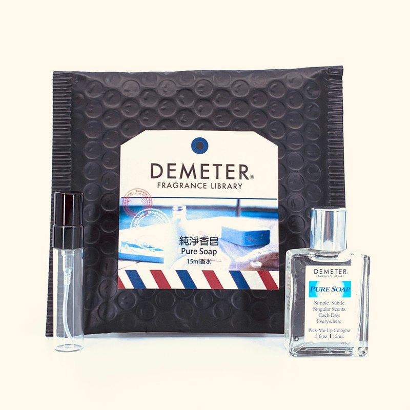 氣味圖書館 Demeter【純淨香皂】 Pure Soap 15ml 抹式+5ml瓶組合