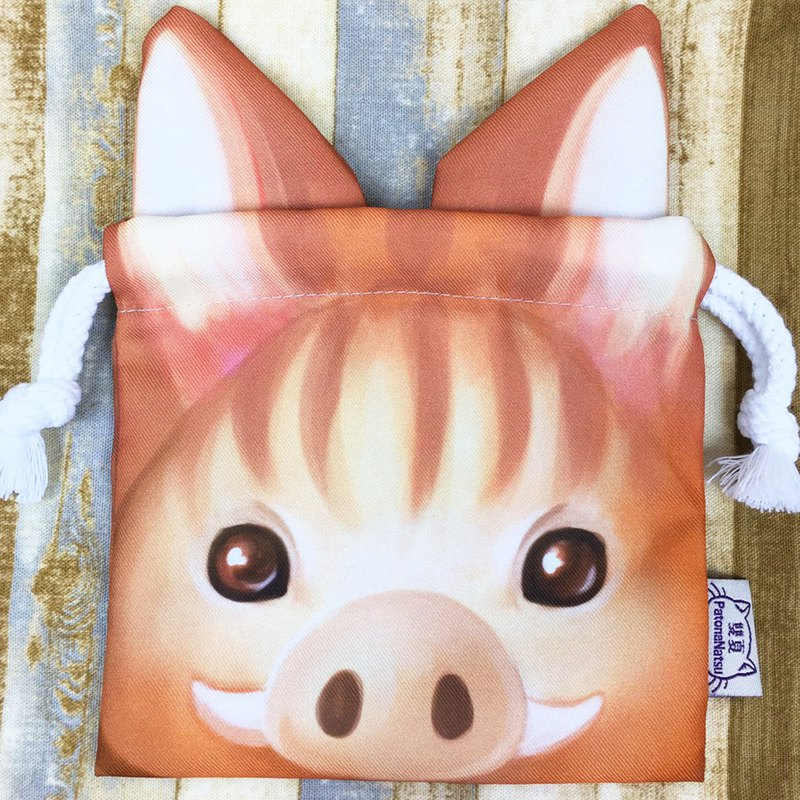 Pulling ears animal shape bundle pocket - mountain pig