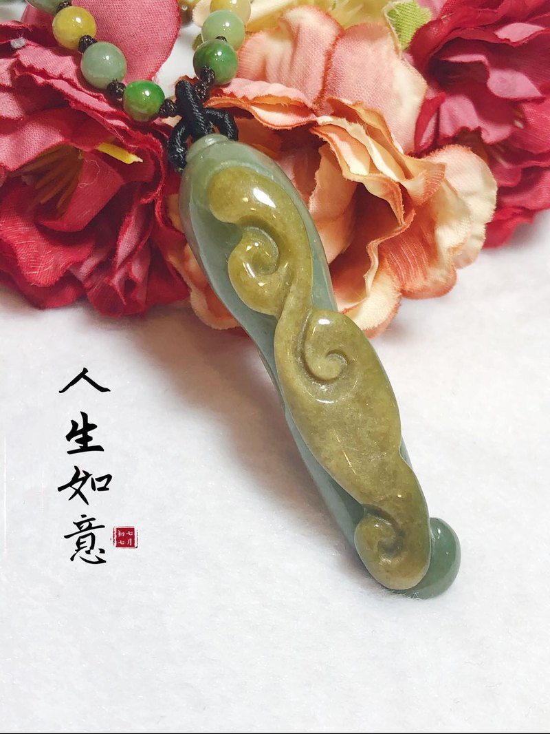 Multi-spar crystal / natural jade A goods / emerald jade / yellow leather jade / ren jade pendant / elder's birthday