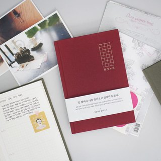 Indigo's wishes come true - thanks for the notebook - burgundy, IDG75089