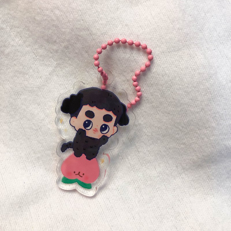 Dew Need Your Love Acrylic Keyring