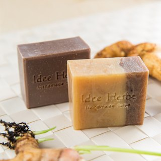 Organic soap ginger