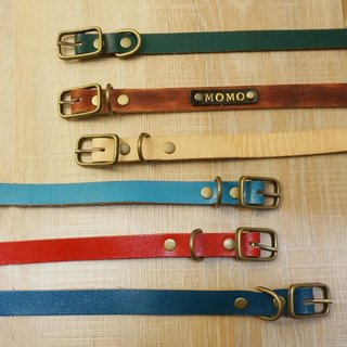 Sienna handmade leather pet collar - S collar (with typing)
