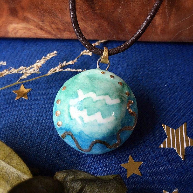 水瓶座 星座系列 鎏金香水精油項鍊 手作陶藝 擴香