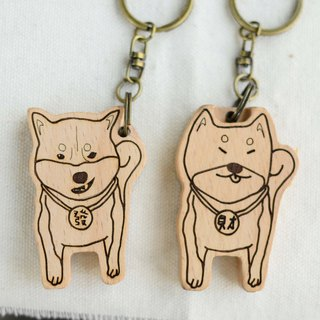 【Dog Series】 乂 _ evil spirits a fortune brother _ 乂 key ring Shibasaki pendant ornaments customization