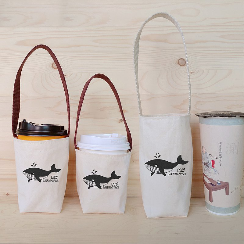 Super Business Coffee Bag / Beverage Bag_whale