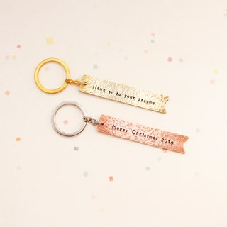 Minimalist exclusive blessing discourse tag brass brass key ring (single) customized hand knock alphabet gift