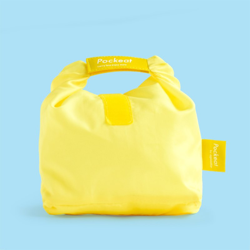 Good day | Pockeat green food bag (small food bag) - sticky yellow