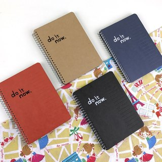 A6 / 50K easy to tear ring Note / Notebook / coil / universal notes (horizontal) -do it now