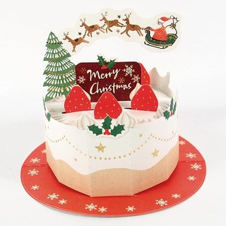 Eat a cake to celebrate the three-dimensional Christmas card [Hallmark-card Christmas series]