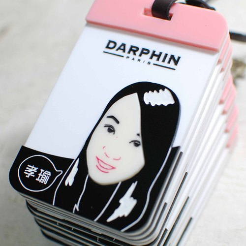 Customized portrait luggage tag/identification card