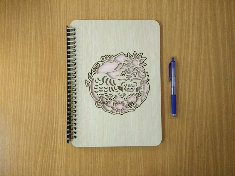 Taiwan stack [customization - color and pattern can be replaced] B5 two loose-leaf 26 hole notebook - hollow blessing tiger notebook / album / stationery / folders / gifts / gifts