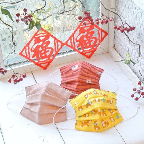 Best gifts for New Year | 3 Masks Red×Yellow | Christmas | Birthday | Valentine