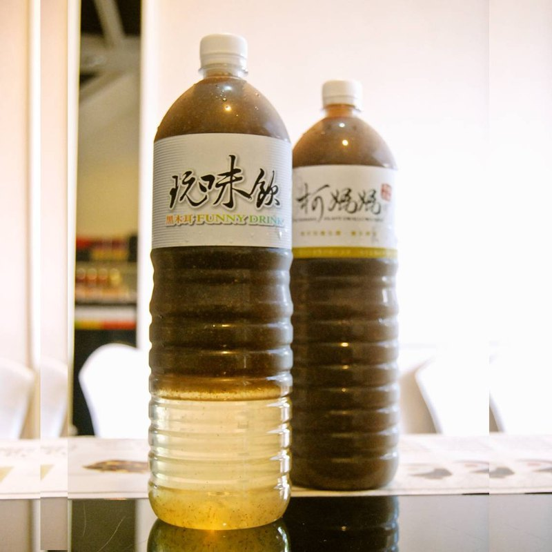 Black aloe vinegar Drink │ big bottle of large capacity, creative hand-drink