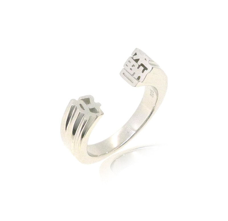 HK227 ~ 925 silver <good> ring