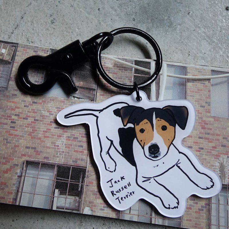 Jack Russell (Black Ear) key ring