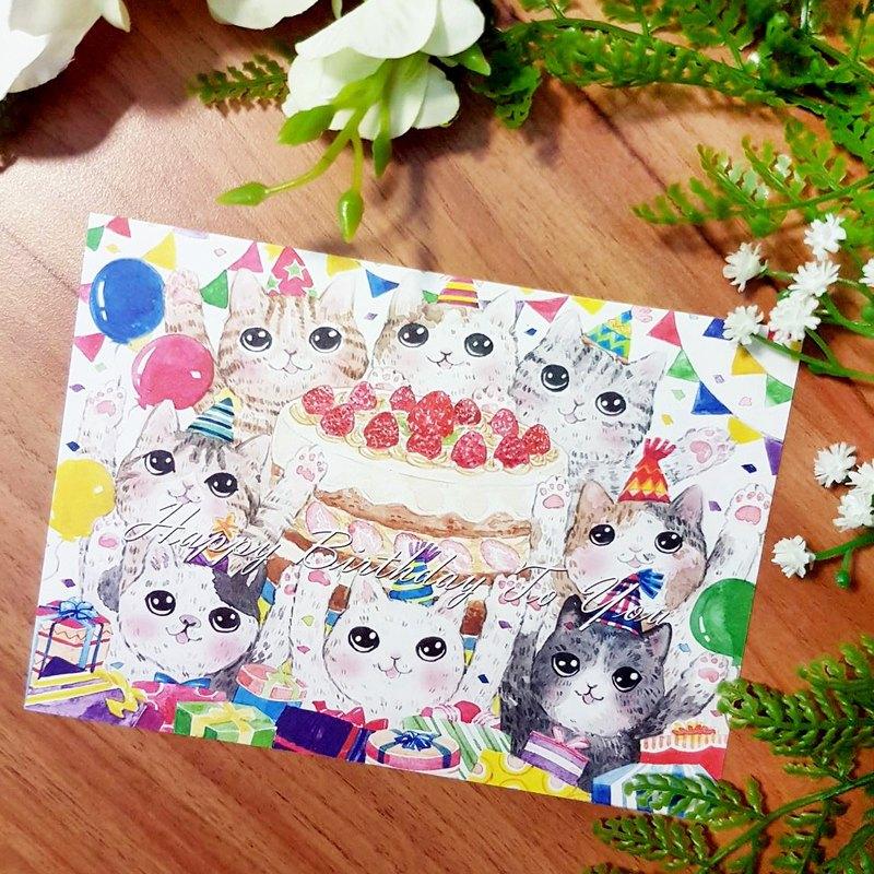 貓咪好友的生日派對明信片