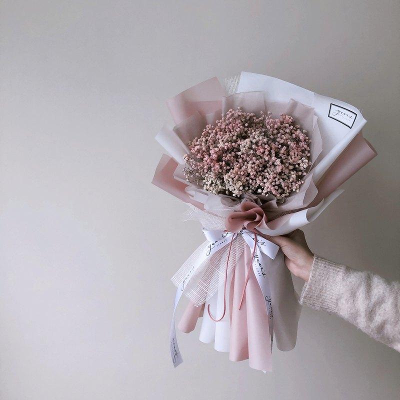 Pink ice cream bouquet, gypsophila bouquet, Valentine's day new style Korean mesh bouquet, dry bouquet