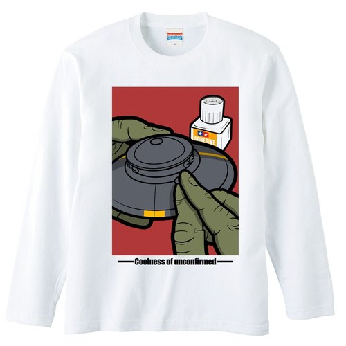 [Long sleeve T-shirt] alien Plastic model