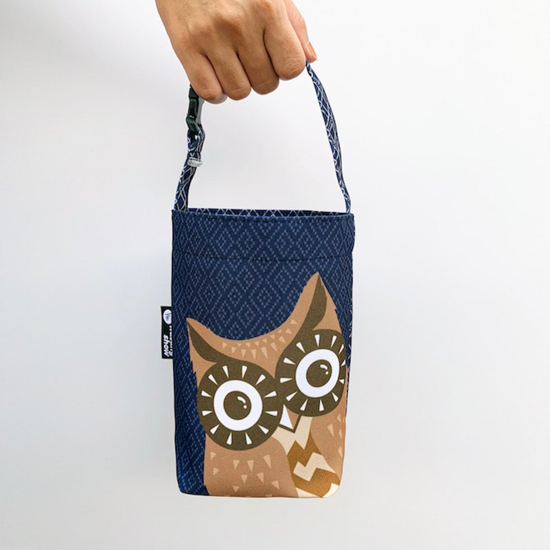 [Forest Animal Series] Q version of Owl Universal Drink Bag