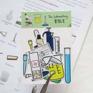 Lifelong Learning series: Laboratory Sticker Set (14pcs)