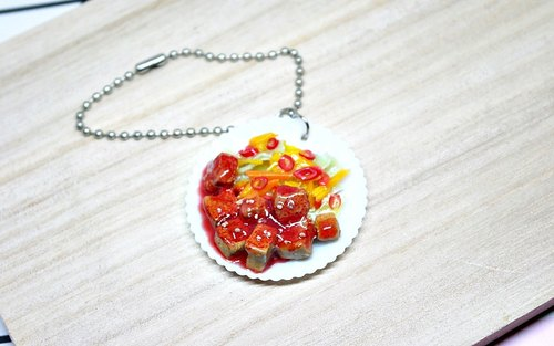 ➽ Clay Series - Super Spicy Tofu - Strap # Bag Accessories # # Key Ring Pendant # # Gift # #Fake Food #